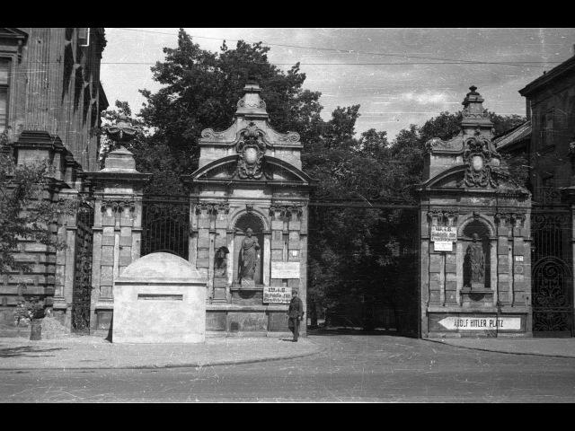 Historia Uniwersytetu Warszawskiego - cz. I