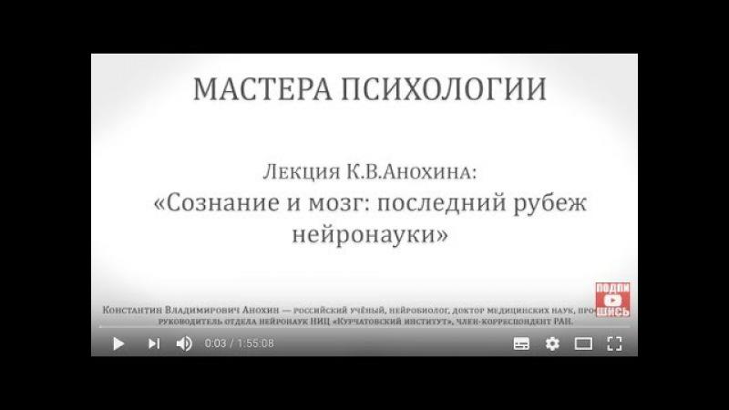 К.В. Анохин