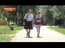 Свидание с голой ж... - Аферисты в сетях - Выпуск 8 - 25.10.2016