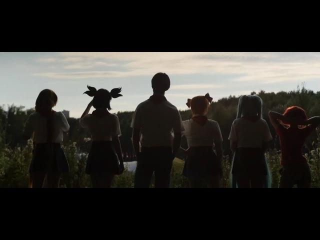 Everlasting Summer Video Cosplay (видеокосплей Бесконечное Лето)