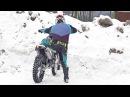 Школа Эндуро Как Обращаться с Высоким Мотоциклом