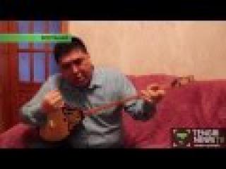 Песня Ты не пришла на новогодний бал сделала казахстанца звездой YouTube