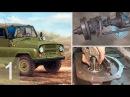УАЗ 469 Ремонт военного переднего моста Часть 1