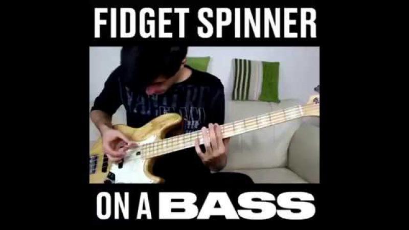 Cara bermain bass menggunakan fidget spinner