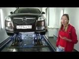 Подержанные автомобили. Opel Insignia, 2009