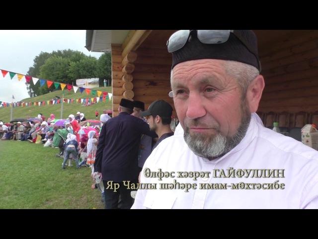 ЯРДӘМ № 14 (татарча)