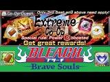 ПРОХОЖДЕНИЕ ULTRA HARD CO-OP (POWER)  Bleach Brave Souls #85