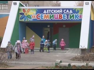 В самом большом детском саду Башкортостана завершается капитальный ремонт