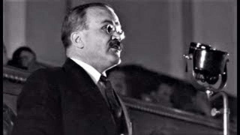 Выступление Вячеслава Молотова по радио 22 июня 1941 Molotov's speech on radio on 22 June 1941