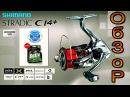 Катушка Shimano 16 Stradic Ci4 2500
