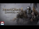Mount Blade II: Bannerlord'u Armağan Yavuz'la Birlikte Oynadık!