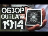 Игральные карты Bicycle Outlaw 1914. Обзор колоды. Playing card deck review