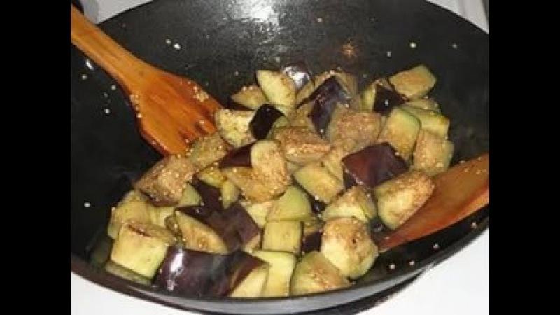 Как правильно жарить баклажаны в сковородке от шеф-повара Илья Лазерсон Обед безбрачия