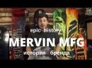 Epic history компания Mervin Manufacturing. Гиганты сноуборда
