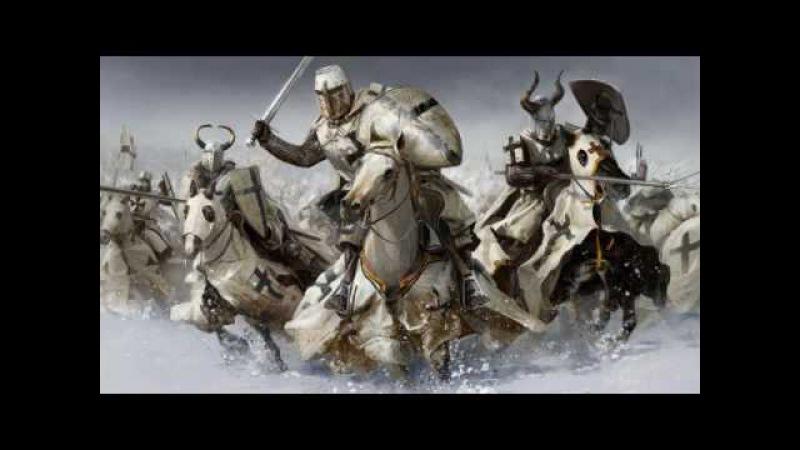 Тевтонский орден (рассказывает историк Олег Барабанов)