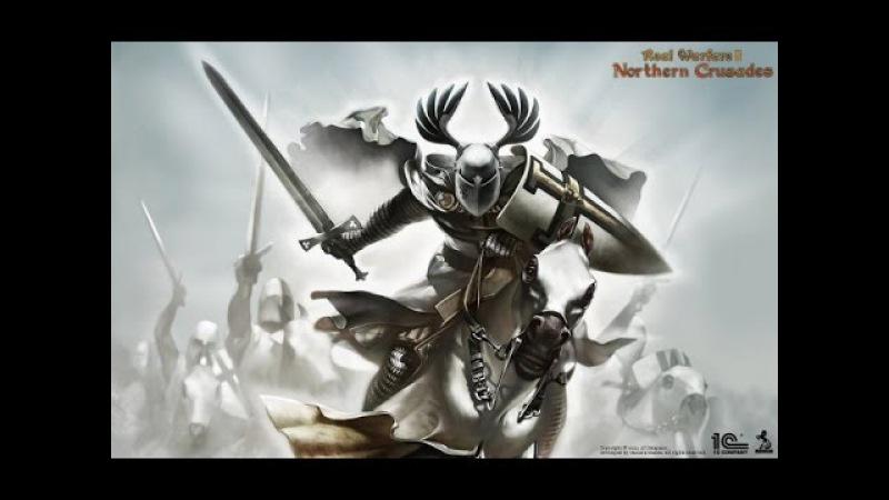 Прибалтийская Война 3 . Прохождение Medieval 2 Total War за Тевтонский орден.