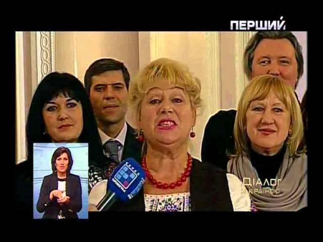 Відео УП: Кіровоградський театр дякує Януковичу