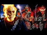 On Wheels of Fire - Manowar &amp Ghost Rider Crest Rock - Creative Commons