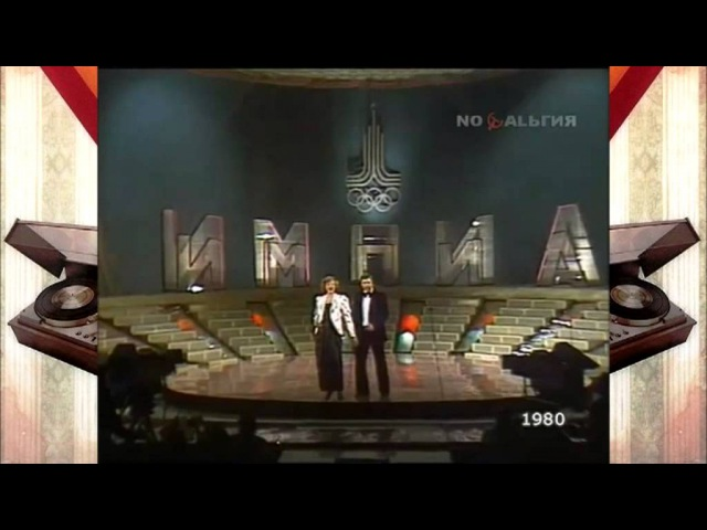 Te Zem Saules - Margarita Vilcā Ojārs Grinbergs LR un TV EVMO Alņa Zaķa vad. (1980)