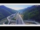 Aerial View Hangzhou to Jingdezhen Expressway航拍杭新景高速公路