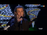 Albert Hammond - Under the Christmas Tree (23.12.2016) - Weihnachtsgru