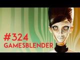 Gamesblender № 324: Crackdown 3 переехала на весну, а Battle.net опять сменил название