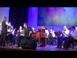 Русский Оркестр Весеннее многоцветие март 2017, Астор Пьяцолла. Либертанго