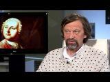 Михаил Васильевич Ломоносов. Ученый.