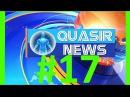 QN17 - Terror bald in USA?, Terror auf den Philippinen, BAMF, Kirchentag-Spezial