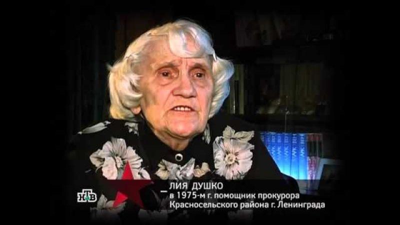 Следствие Вели... с Леонидом Каневским - 141 Семейные тайны (11.06.2010)
