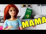 Мультик куклы Эвер Афтер Хай и Барби Стоп моушен Мультики для девочек Мама Мульт...