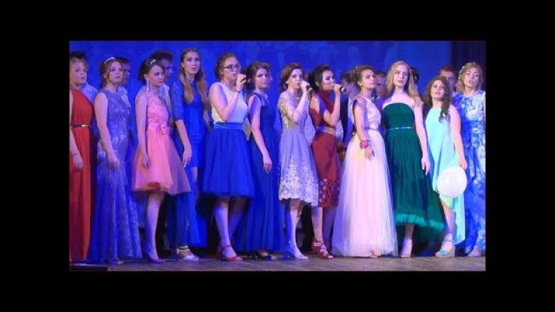 Выпускной с 11 класса лицей школа 15 Лесосибирск 21 июня 2017 макияж платья прическа на выпускной