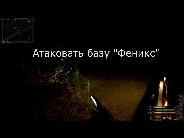 S.T.A.L.K.E.R. ZONE23 Тени прошлого - Глазами военсталов (Часть 1)