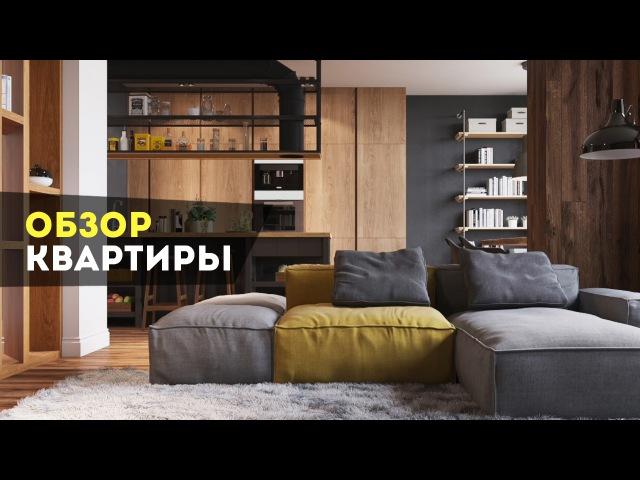 Обзор дизайна ЖК КРЫЛОВ. Дизайн интерьера
