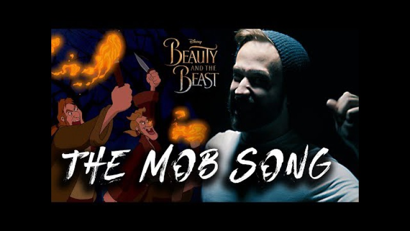Beauty the Beast - THE MOB SONG (Disney Metal cover version)