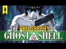 The Philosophy of GHOST IN THE SHELL – Wisecrack Edition