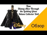 Обзор куклы Time Disney Alice through the looking glass 11 inch Deluxe Collector Doll
