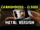 Metal Covers of Pop Songs Chainsmokers -