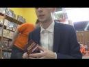 Магические Хулиганы - тест Hobby World как научиться играть в MTG Magic: The Gathering