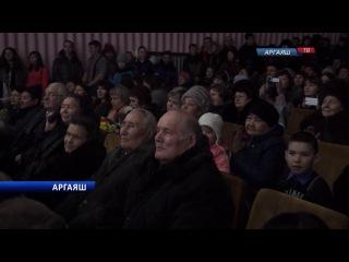 Аргаяшская школа № 2 встретила большой юбилей