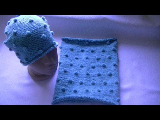 Вязание снуда с шишечками.Knitting LICs with knobs