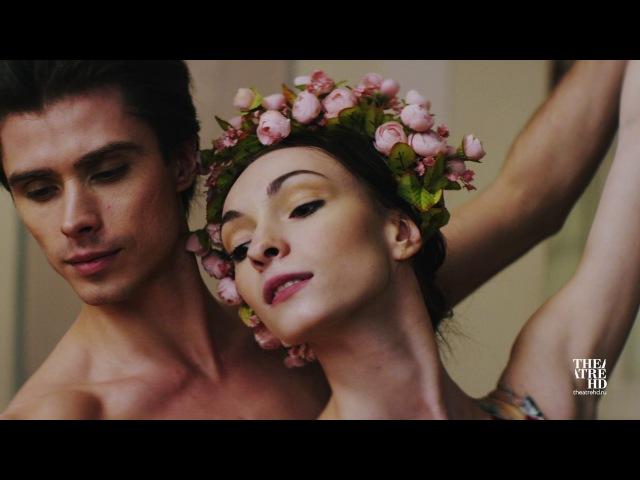 СПЯЩАЯ КРАСАВИЦА. Большой балет в кино 2016-17