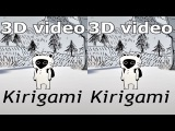 3D VR TV Kirigami  game video Side by Side SBS