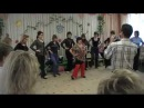 Танцевальная ритмика в детском саду сиртаки, пингвинчики, ручками похлопали