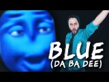 BLUE DA BA DEE (Eiffel 65) - Metal cover version by Jonathan Young &amp ToxicXEternity