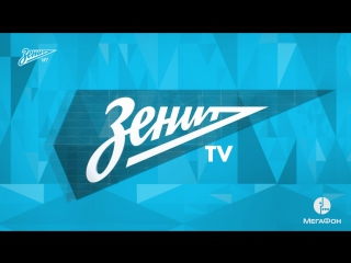 ФК «Зенит» — live