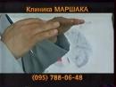 Анонсы, рекламный блок, заставка и переход вещания (ТВЦ/ТВМ, 15.09.2001) Клиника Маршака, Доктор Майоров