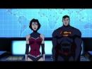 Тёмная Лига Справедливости (Justice League Dark) - Отрывок 2