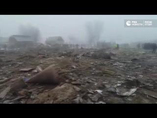 Первые кадры с места падения Boeing 747 в Киргизии