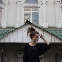 Надя Киунова